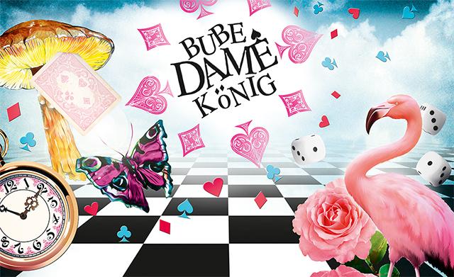 alverde-bube-dame-koenig-le-thumb Preview - alverde Bube Dame König LE