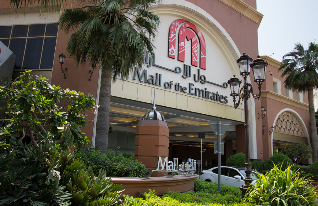 mall-of-the-emirates-dubai-1
